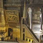City Galerie Istanbul, Marrakech, Lissabon Haga Sophia innen