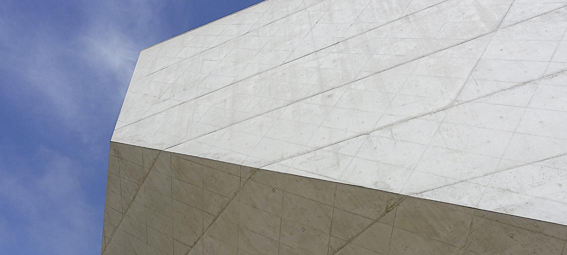 Casa da Música Porto Titel Aussen Detail