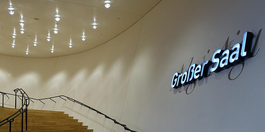 MARIZA in Concert Elbphilharmonie Elbphilharmonie Aufgang zum großen Saal