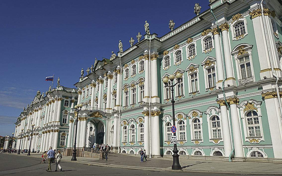 Zarenstadt Sankt Petersburg - Eremitage Eremitage, Bildergalerie Titel