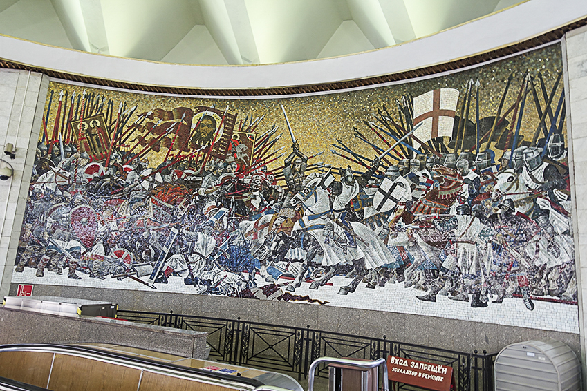 Sankt Petersburg - Metro - Paläste für das Volk Station Aleksandra Nevskogo